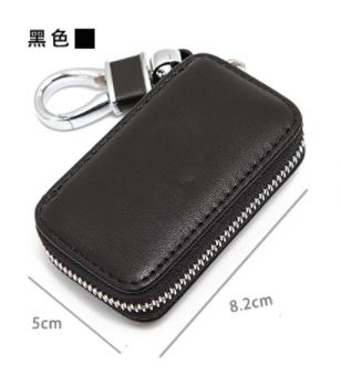 Porsche Key Pouch / Key Chain / Key Holder Genuine Leather (Type D)
