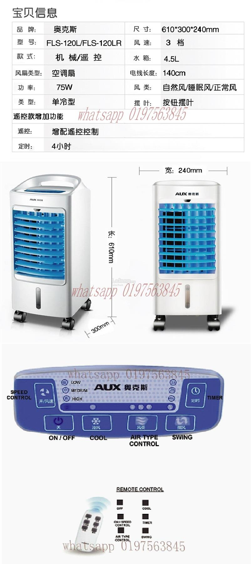 Portable Air Cooler with Air Purifier and Humidifier FLS 120R