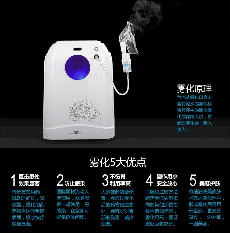 Portable breathing oxygen machine JT 0037