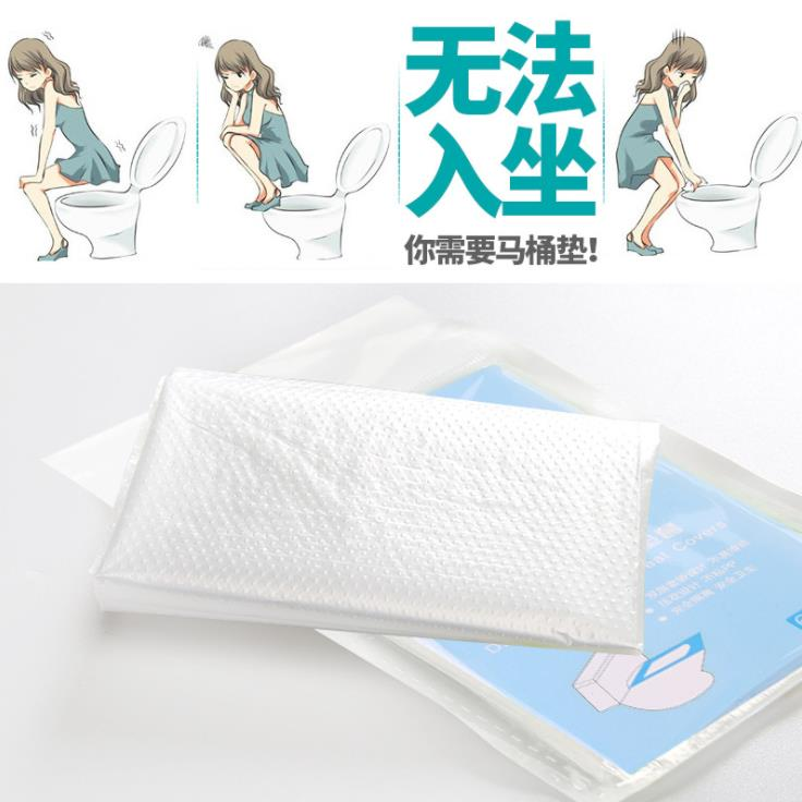 The Portable Disposable Toilet Seat Cover to Travel set of 6
