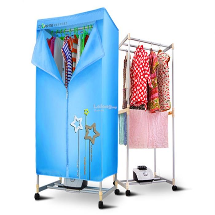 Portable Electric Clothing Dryer Rack 1200W