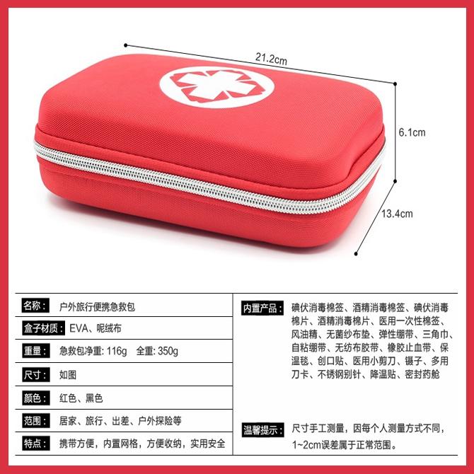 Portable First Aid Kit Set Red Medicine Storage Box