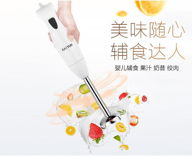Portable Hand Blender Food Mixer Juice Soya Bean Milk Grinder 400W