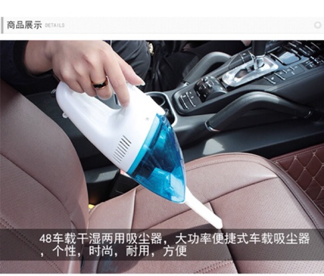 Portable Handheld 12v Car Vacuum