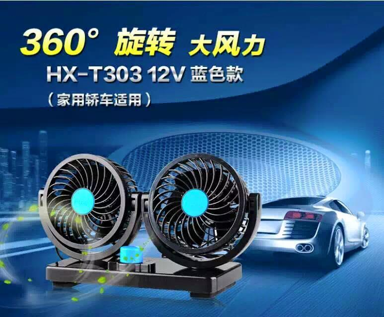 Portable Handy 12V 360degree 2 Head Auto Car Truck Lorry Car Fan
