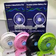 PORTABLE LITHIUM BATTERY FAN ZDL-F68