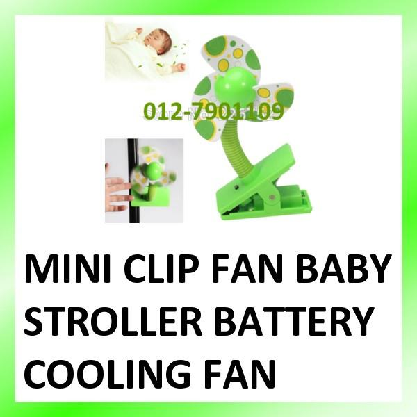 *Portable Mini Clip Fan Baby Stroller Battery Cooling Fan