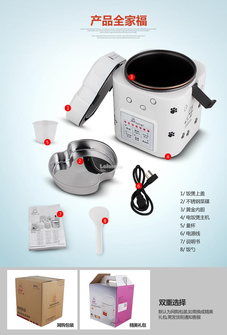 Portable Mini Rice Cooker 1.2 Liters (for 2-3 Person)