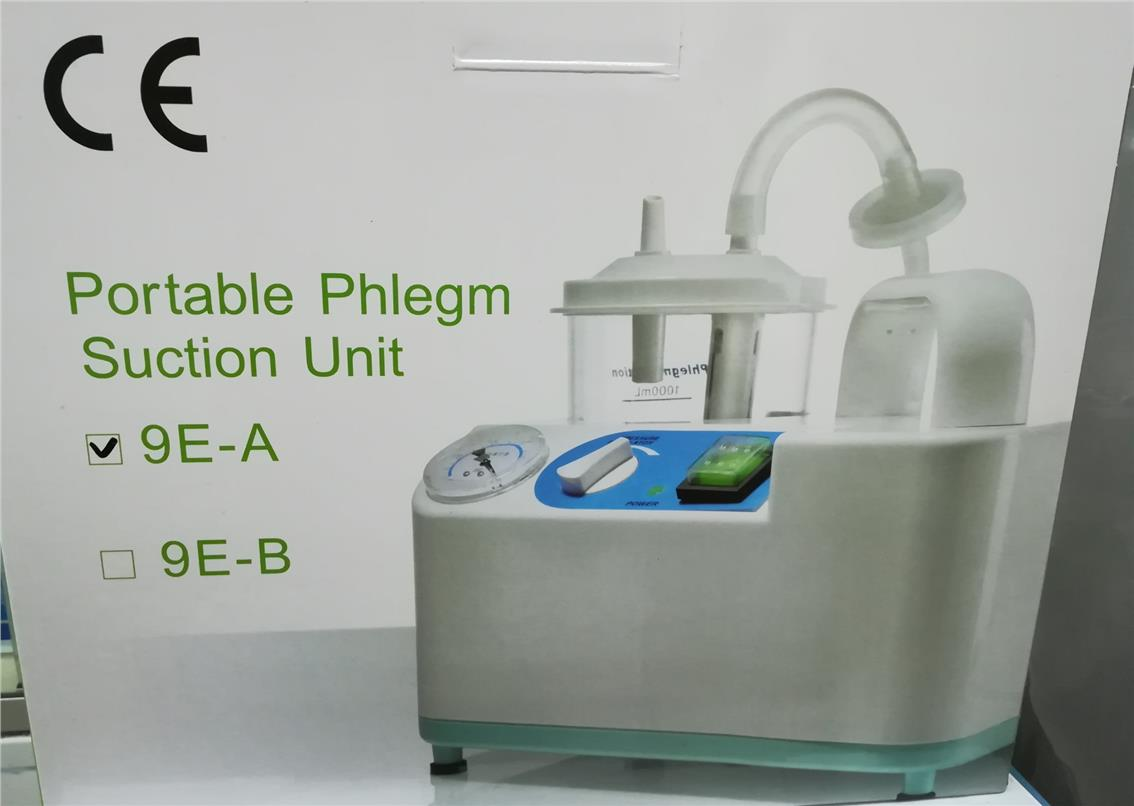 Portable Phlegm Suction Unit 9E-A