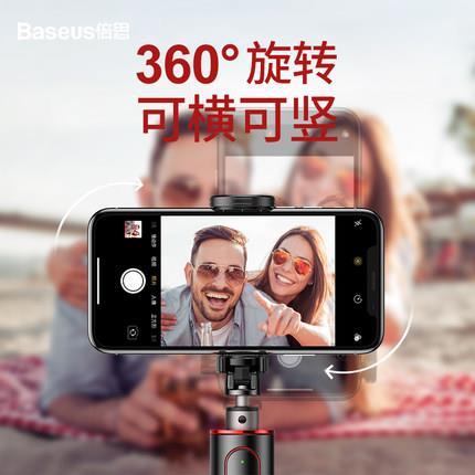 Portable selfie stick tripod allumin (end 8/14/2019 8:14 PM)