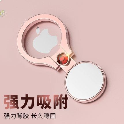 Portable universal mobile phone elegant metal ring with mirror