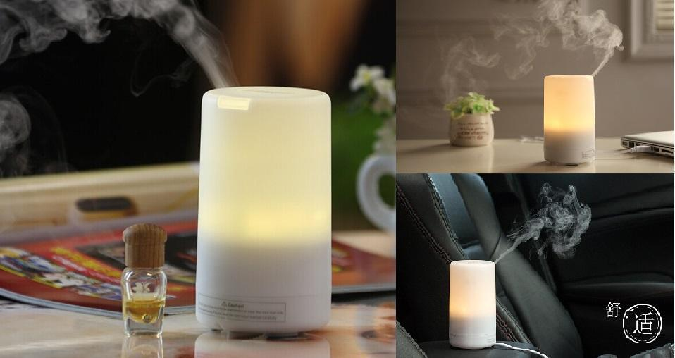 Portable USB Essential Aroma Oil Diffuser Humidifier, Ultrasonic Muji
