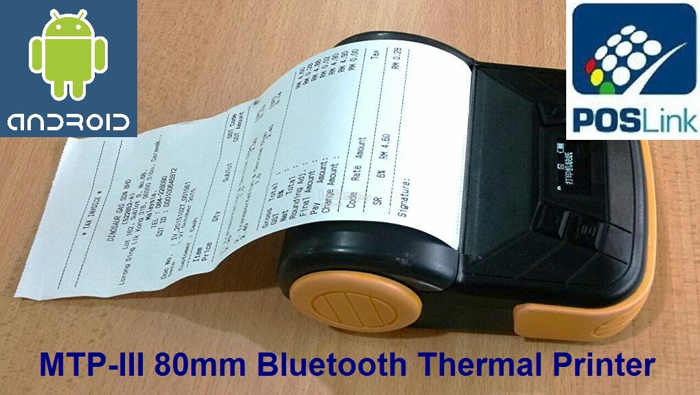 POS System-MTP-III 80mm Portable Thermal Printer-USB+Bluetooth