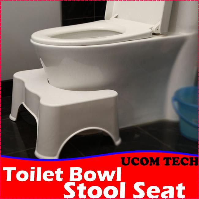 Potty Training Seat Boy Girl Children Adult Potty Toilet Stool