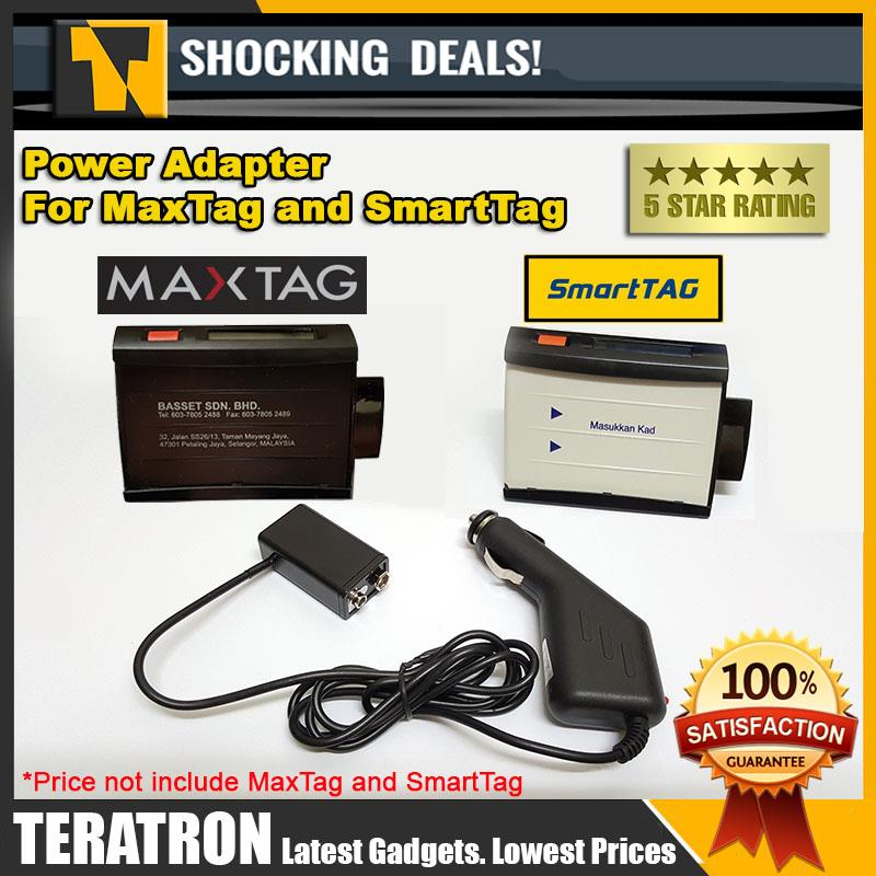 Power Adapter for MaxTag and SmartTag