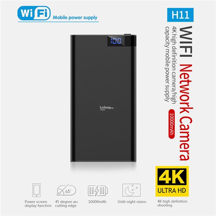 Power Bank Mini Camera 1080P HD Night Vision 10000mAh Mobile Power Spy