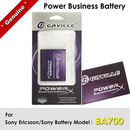 Power Business Battery BA700 Sony Ericsson Xperia Neo V Xperia Neo