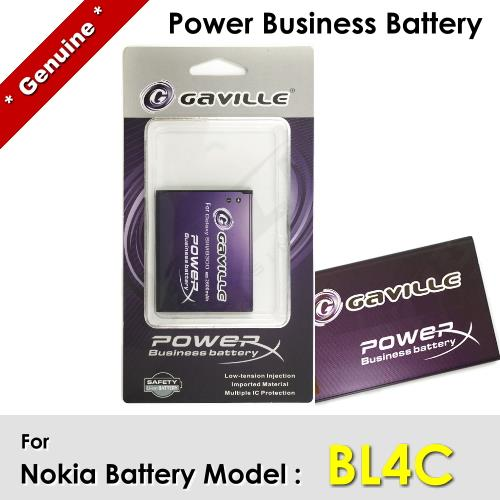 Power Business Battery BL4C BL-4C Nokia 1661 1662 2690 5100 X2-00 6125