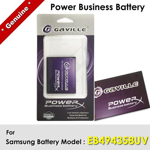 Power Business Battery EB494358VU Samsung Champ 2 C3330 Battery