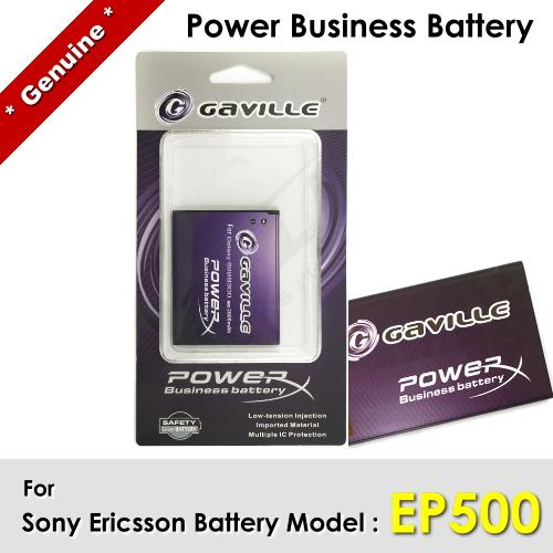 Power Business Battery EP500 Sony Ericsson Xperia Mini Pro Battery