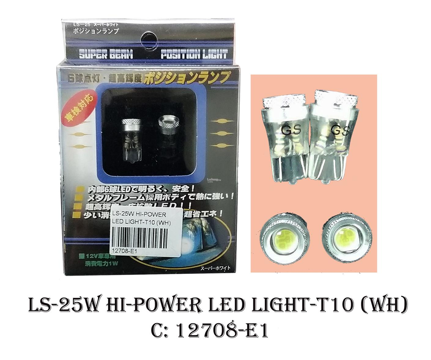 Hi-Power LED Light-T10 (white) M: LS-25W