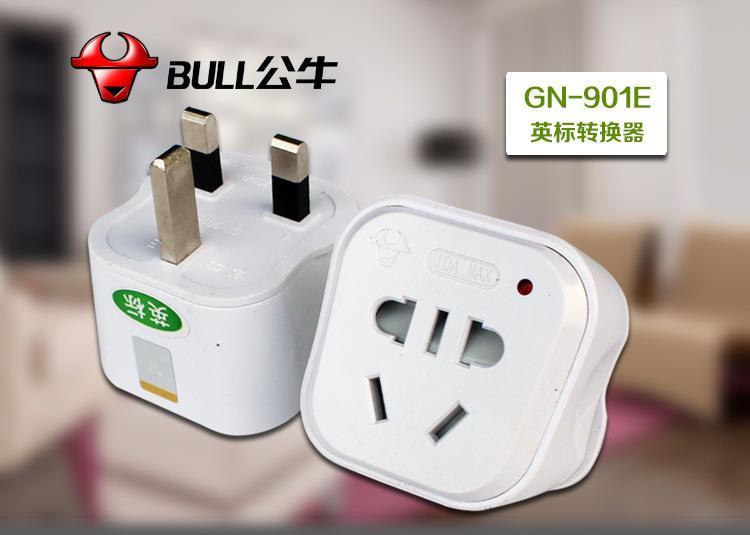 Plug Converter For China Australia 13a 250v Bull Gn 901e Adapter