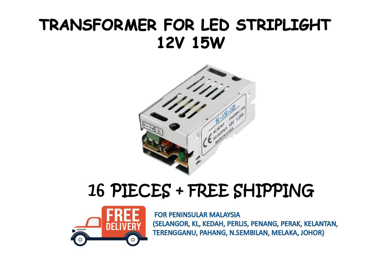 POWER SUPPLY / TRANSFORMER 12V 15W - 16 PIECES + FREE SHIPPING