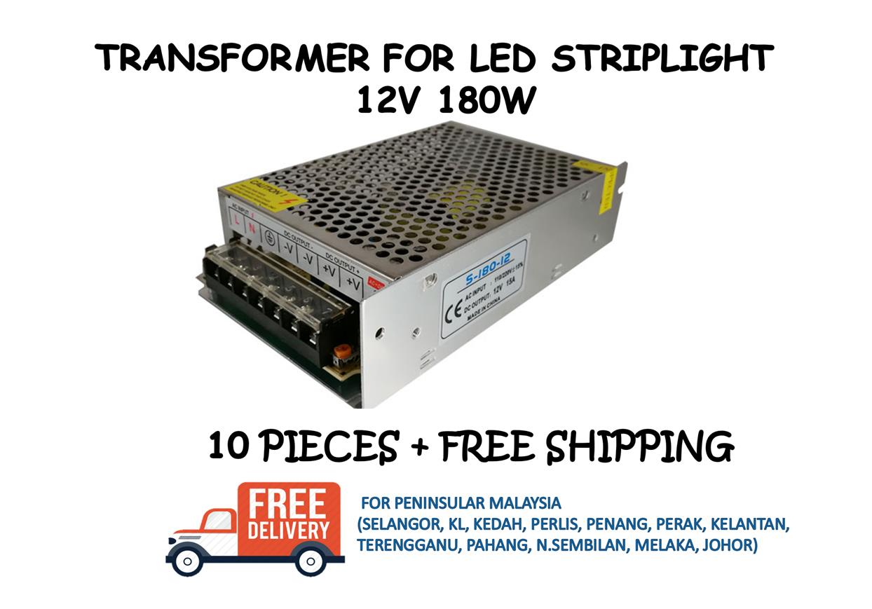 POWER SUPPLY / TRANSFORMER 12V 180W - 10 PIECES + FREE SHIPPING
