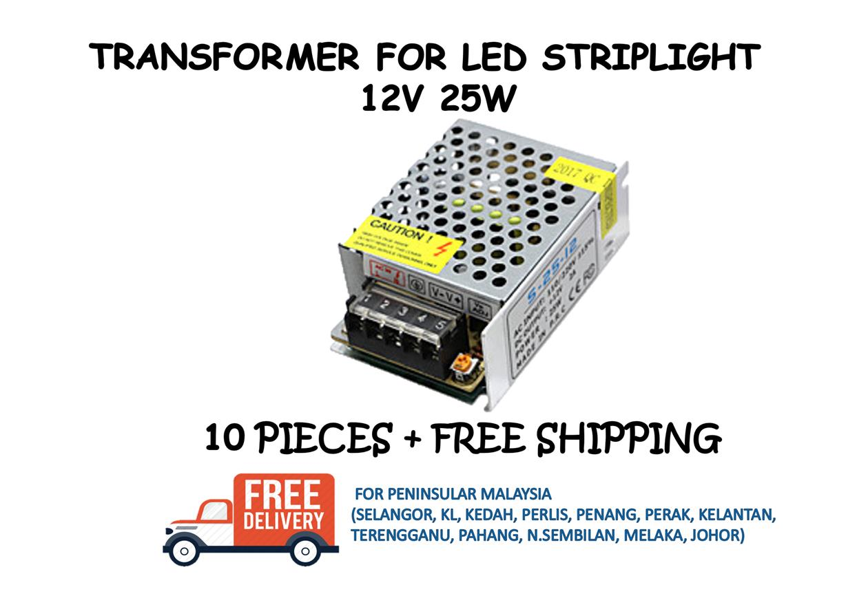 POWER SUPPLY / TRANSFORMER 12V 25W - 10 PIECES + FREE SHIPPING