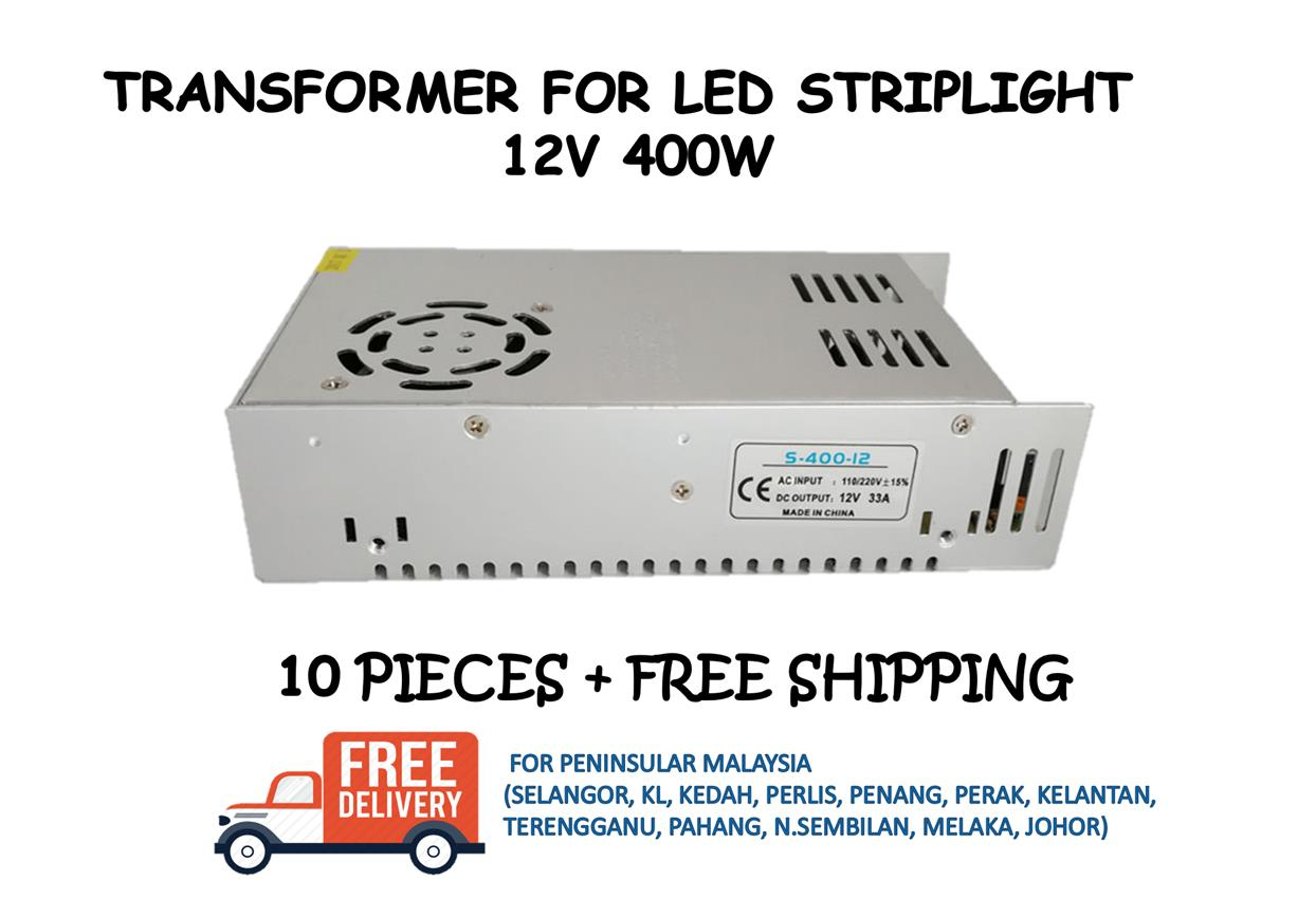 POWER SUPPLY / TRANSFORMER 12V 400W - 10 PIECES + FREE SHIPPING
