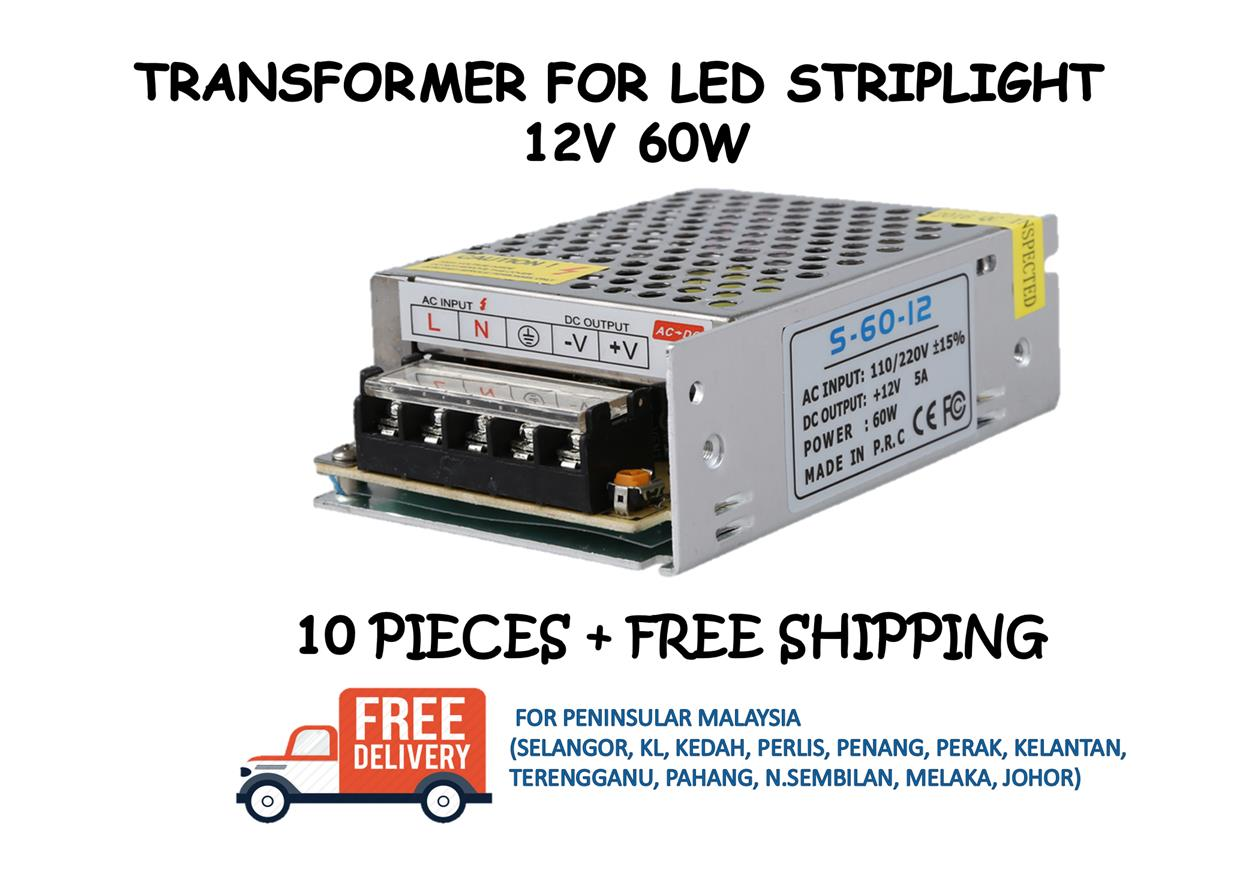 POWER SUPPLY / TRANSFORMER 12V 60W - 10 PIECES + FREE SHIPPING