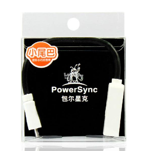 PowerSync USB2.0 A Female to Micro USB OTG Cable (15cm, 28AWG)
