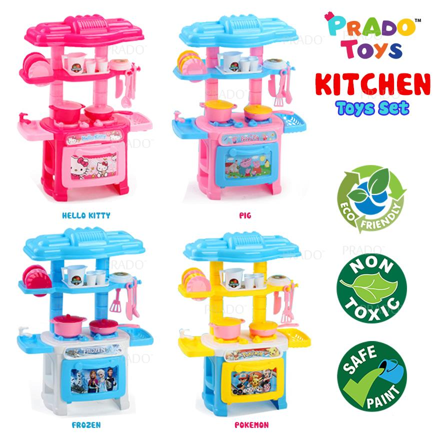 prado kitchen food toys pokemon fr (end 11/24/2019 12:15 pm)
