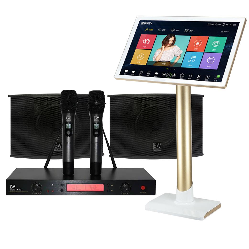 pre order karaoke system full set end 3 28 2019 3 15 pm