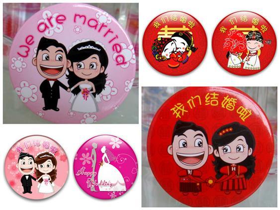 Pre Order Wd003g Wedding Door Gift End 2272017 1204 Am