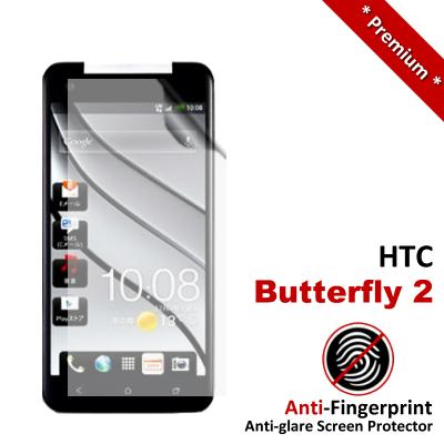 Premium Anti-Fingerprint Matte HTC Butterfly 2 Screen Protector
