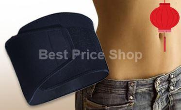 Premium Belly Fat Burner - Burn 2 Times more Calories! Slimming Belt