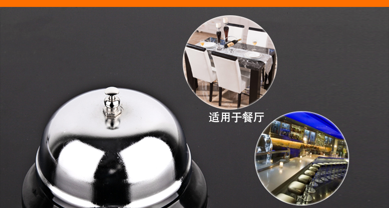 Premium Call Bell for Hotel and Restaurant Counter High Quality Metal