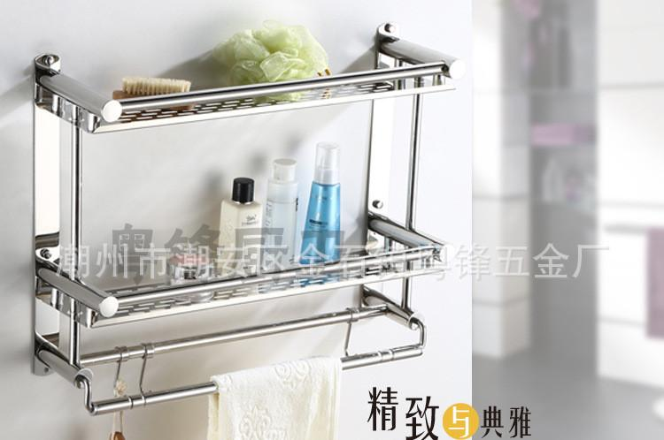 Premium Stainless Steel Bathroom/To (end 3/11/2019 12:15 PM)