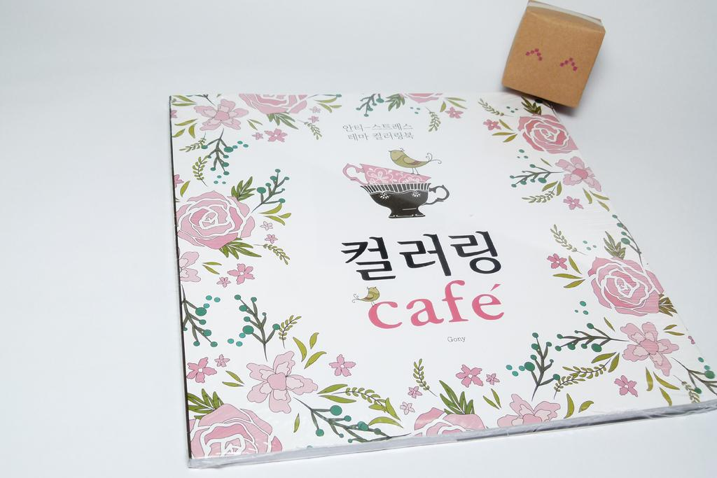 72 Cafe Coloring Book Gony