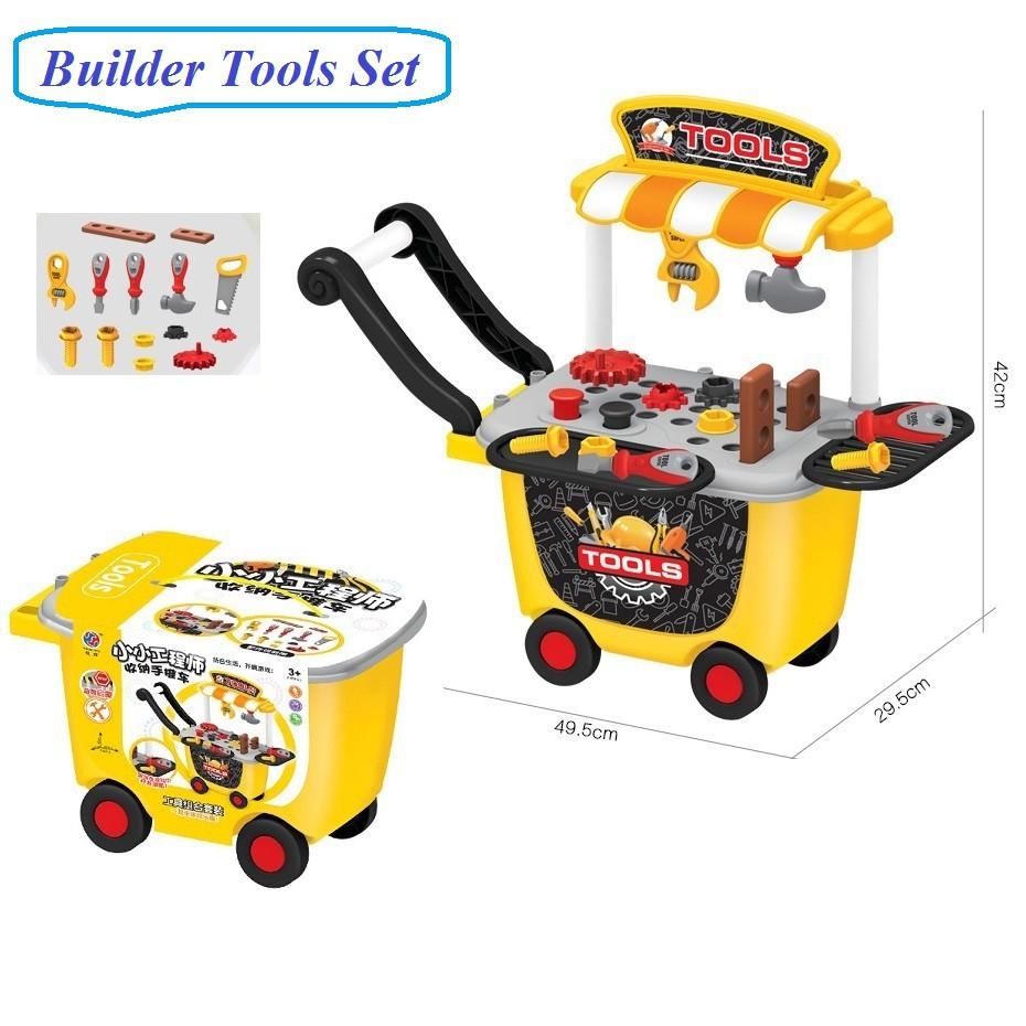 Pretend Trolley Play Set Kids Toys Kitchen Medical Make Up Tools Set