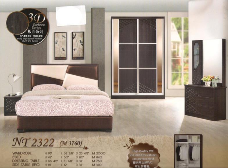 Low Price Installment Plan bedroom set Model-2322