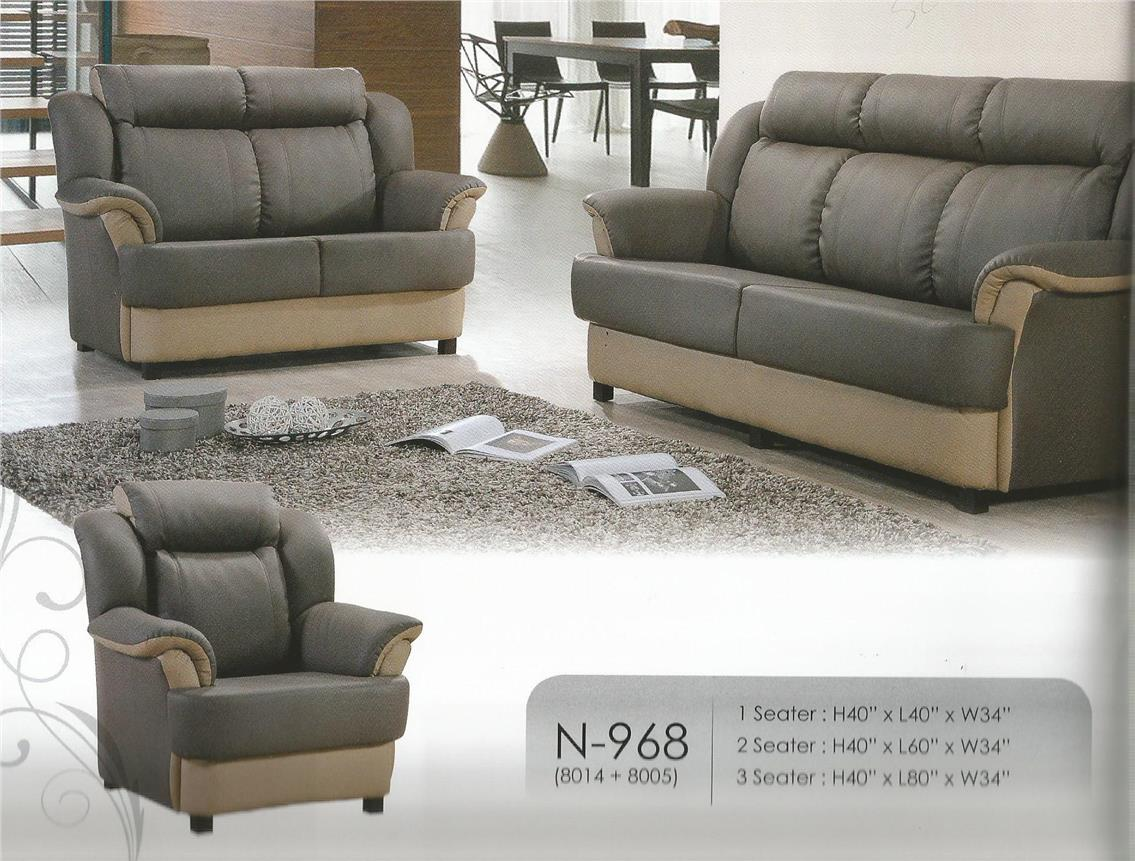 Low Price Istallment Plan Sofa Set 1 2 3 Model 968