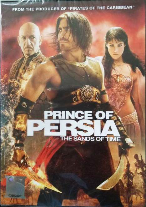 Prince Of Persia The Sand Of Time D End 4 11 2021 12 00 Am