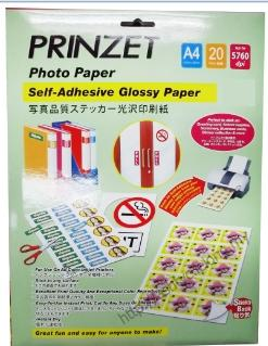 PRINZET A4 5760DPI SELF-ADHESIVE GLOSSY PHOTO PAPER (20SHEETS)