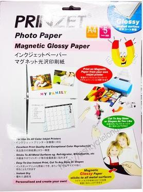 PRINZET A4 MAGNETIC GLOSSY PHOTO PAPER, 5 SHEETS