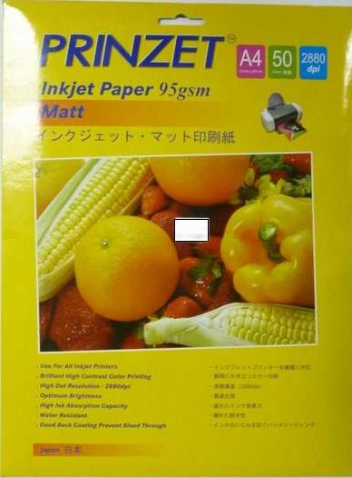 Prinzet Photo Paper A4 105gsm Matt