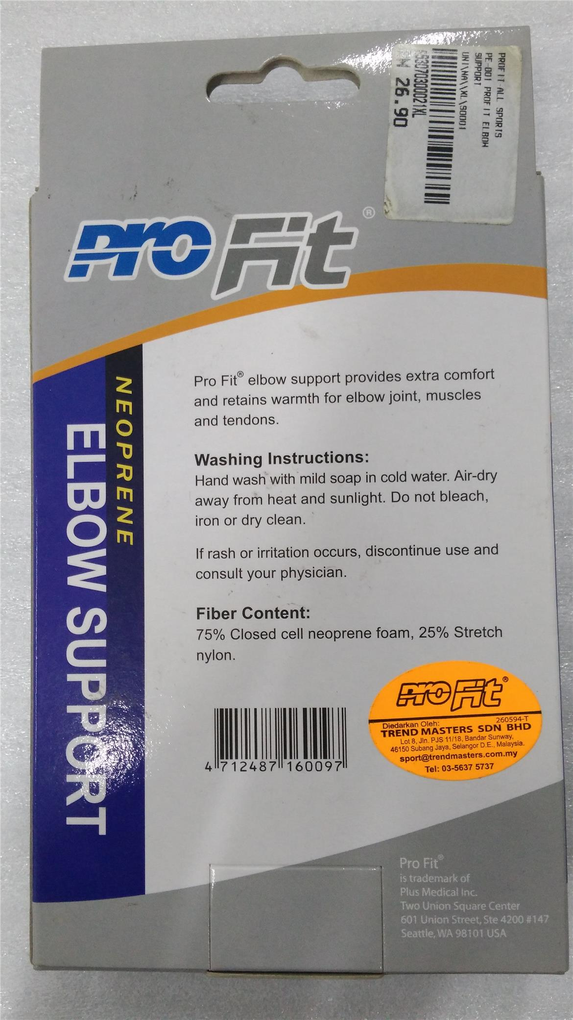Pro Fit Neoprene Elbow Support PE001 Size-S Limited Clearance