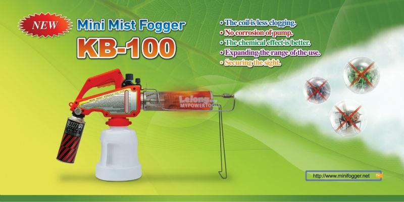 MY Professional KB100 Mini Mist Fogging Machine (Korea)