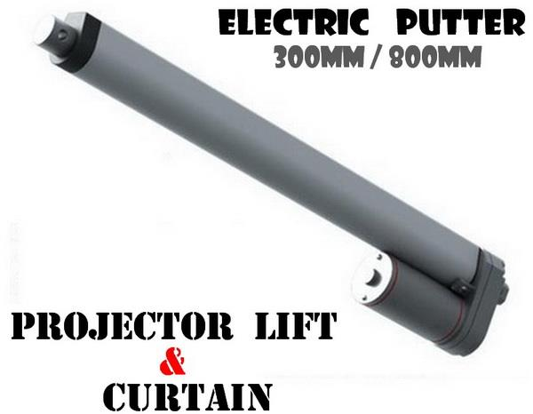 projector lift curtain electric pu end 9 20 4 16 pm